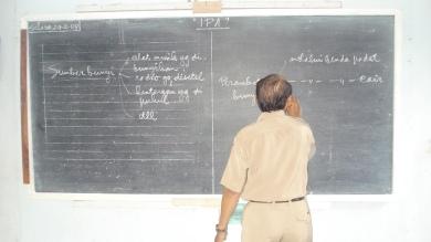 Mengelola gengsi guru